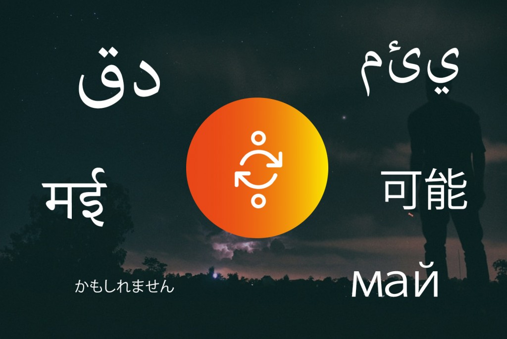 Release of multilingual website