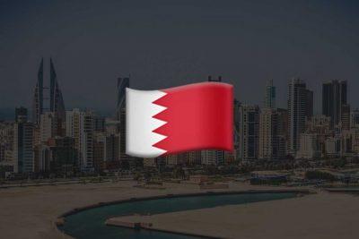 may-bahrain-bg-1024x685